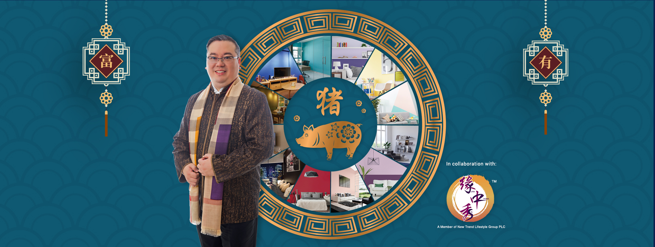 Nippon Paint Colours of Fortune 2019 with Master Phang | 彭钟桦大师