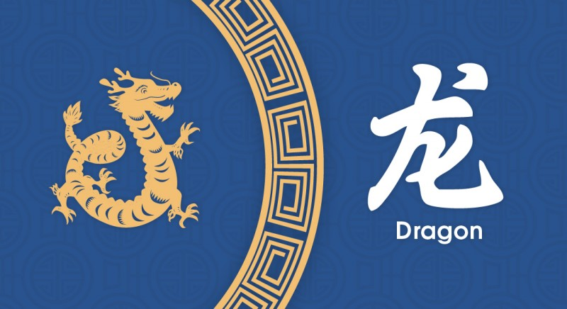 龙 Dragon - Nippon Paint Colours of Fortune 2019