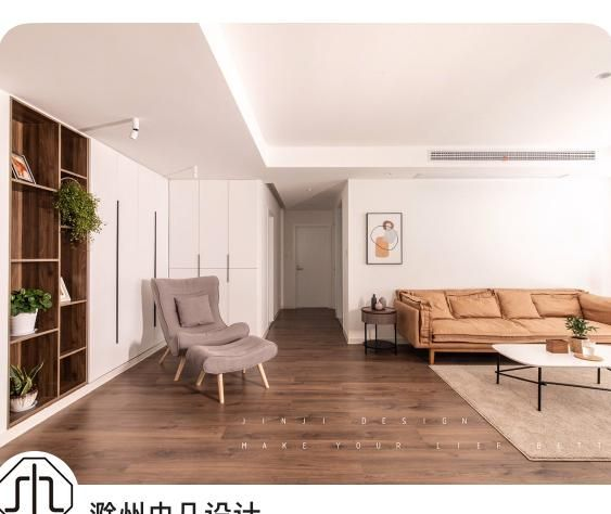 living room ideal 2