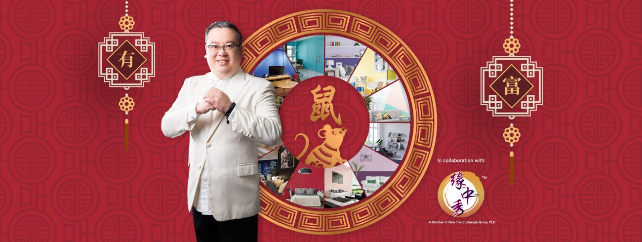Nippon Paint Colours of Fortune 2020 with Master Phang | 彭钟桦大师
