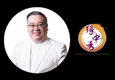 Grand Master Hillary Phang/彭崧華
