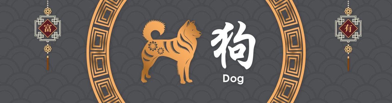 dog-inner-banner