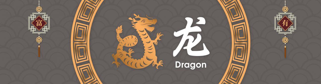 dragon-inner-banner