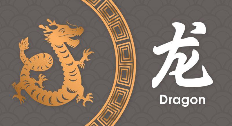 龙 Dragon - Nippon Paint Colours of Fortune 2019