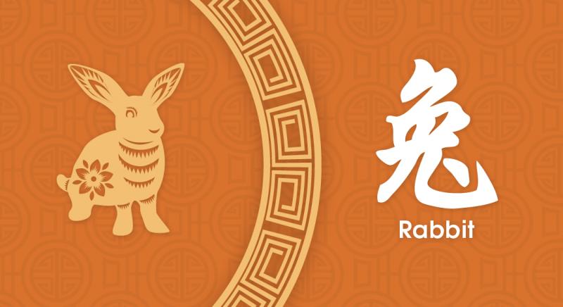 兔 Rabbit- Nippon Paint Colours of Fortune 2020