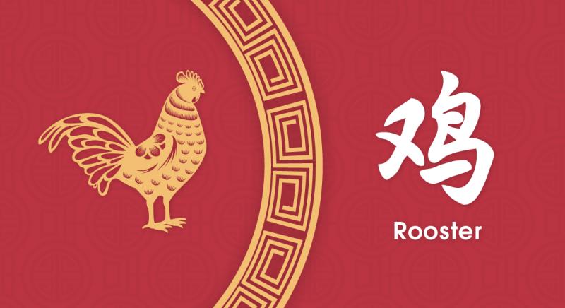 鸡 Rooster- Nippon Paint Colours of Fortune 2020