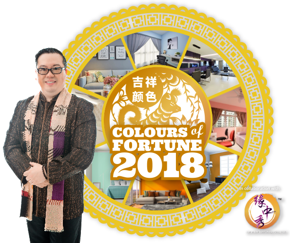 COLOURS OF FORTUNE 2018: Your auspicious colours in the year of the dog!