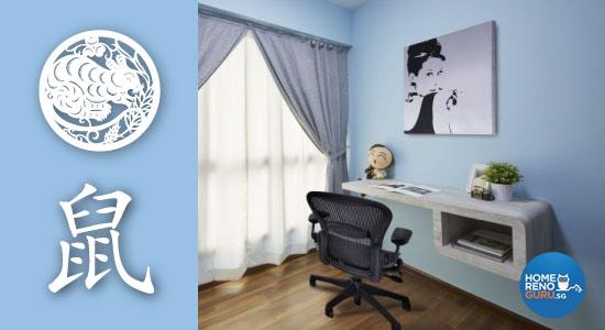 鼠 Rat- Nippon Paint Colours of Fortune 2018
