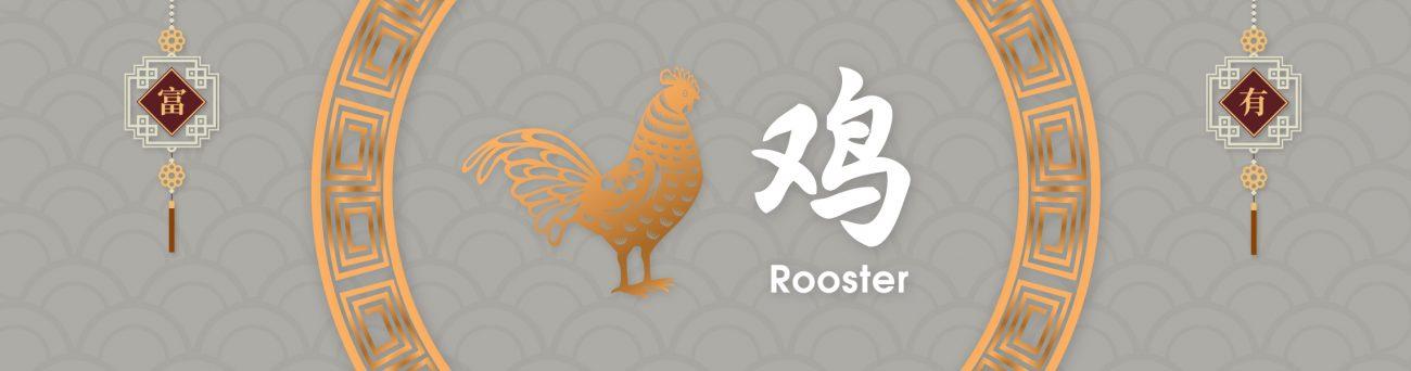rooster-inner-banner