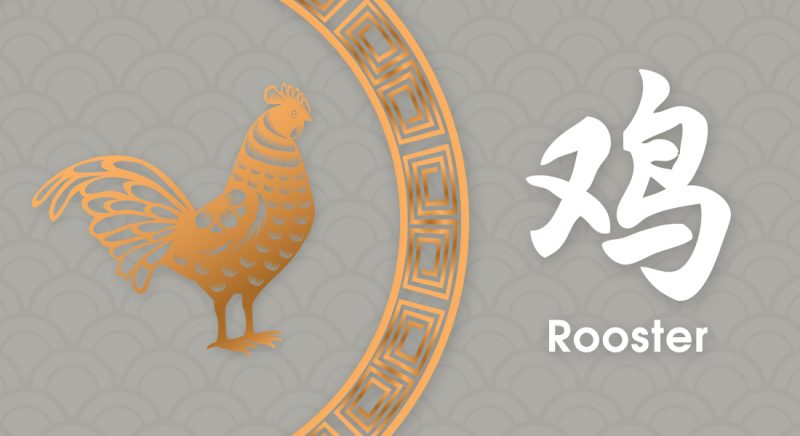 鸡 Rooster- Nippon Paint Colours of Fortune 2019