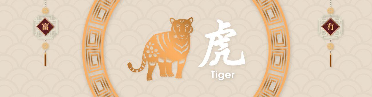 tiger-inner-banner