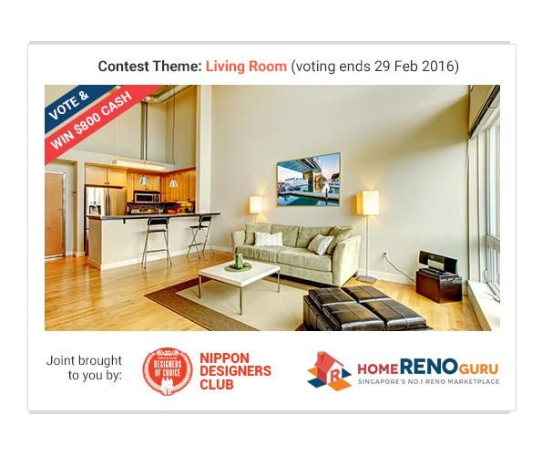 Nippon Designers Club Contest – Feb 2016 Contest Theme: Living Room